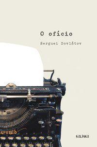 O OFICIO - DOVLÁTOV, SERGUEI
