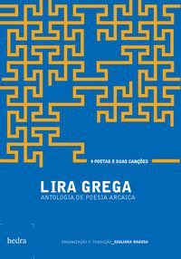 LIRA GREGA - RAGUSA, GIULIANA