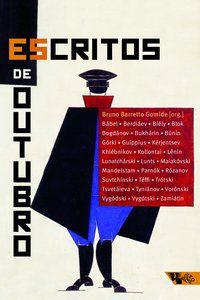 ESCRITOS DE OUTUBRO -