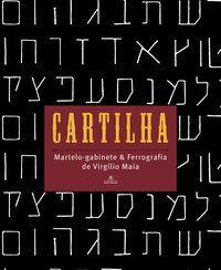 CARTILHA - MAIA, VIRGÍLIO