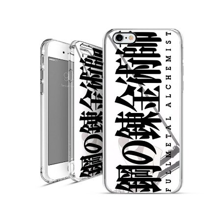 FULLMETAL ALCHEMIST 30 | apple - motorola - samsung - sony - asus - lg | capa de celular