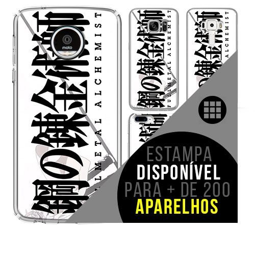 Capa de celular - FULLMETAL ALCHEMIST 32 [disponível para + de 200 aparelhos]
