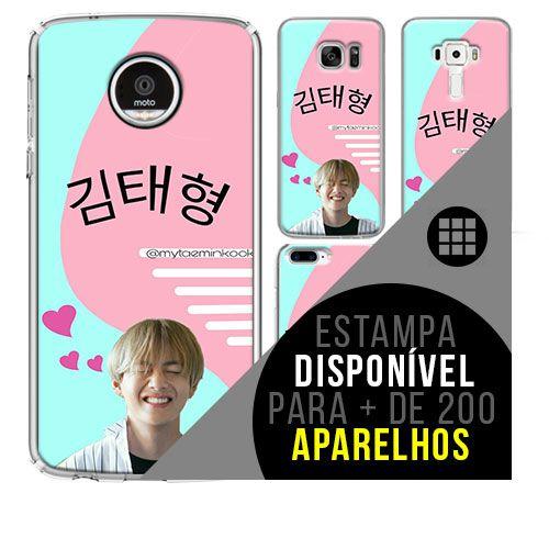 Capa de celular - BTS - Kim Seok-jin 4 [disponível para + de 200 aparelhos]