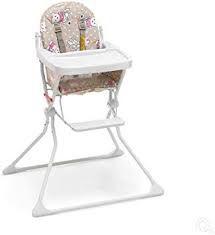 Cadeira Alta Standart II Ursinha