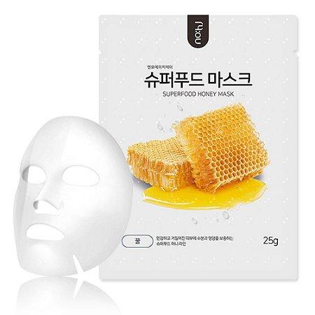 Máscara Facial Coreana Nohj SuperFood Mask Mel