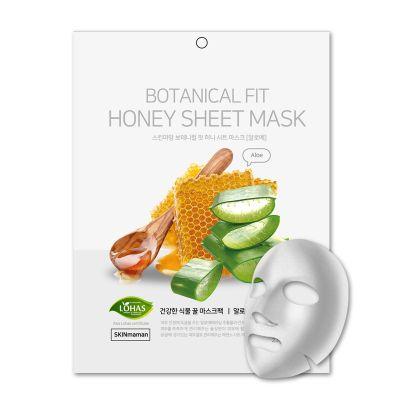Máscara Facial Coreana Nohj Botanical Fit Aloe Vera e Mel