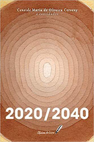 2020/2040