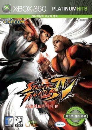 Street Fighter 4 - Xbox 360 ( USADO )