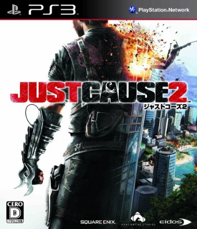 Just cause 2 - Ps3 ( USADO )