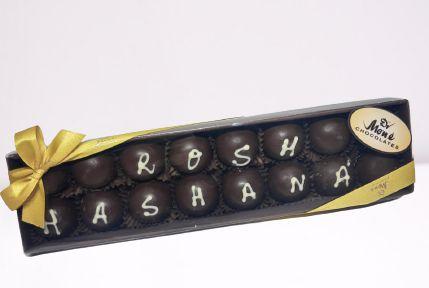 CX ROSH HASHANÁ  - 280G