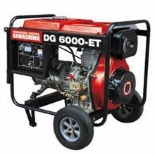 Gerador  Kawashima - DG 6000 Mis Monofásico preparado para ATS Diesel