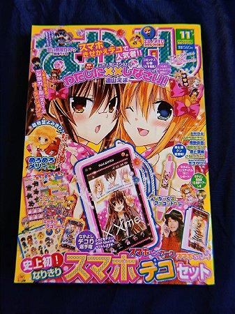 Revista Shojo Nakayoshi Ano 2011 Nº 11