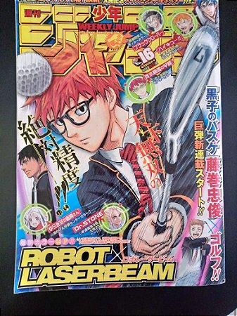 Weekly Shonen Jump 2017 Vol 16