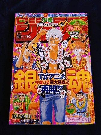 Weekly Shonen Jump 2011 Vol 01 (Capa Gintama)