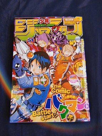 Weekly Shonen Jump 2010 Vol 51 (Capa Bakuman)