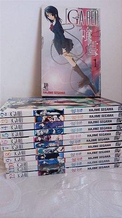 Ga-Rei Completo 12 Volumes