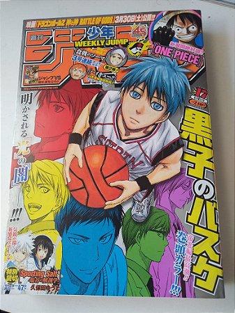 Weekly Shonen Jump 2013 Vol 17