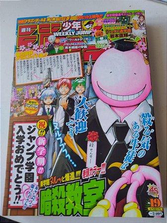 Weekly Shonen Jump 2013 Vol 19