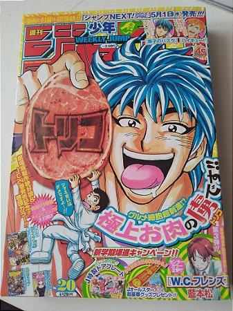 Weekly Shonen Jump 2013 Vol 20