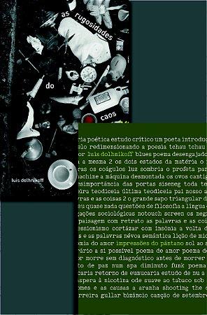 Kit Impressões do pântano + As rugosidades do caos