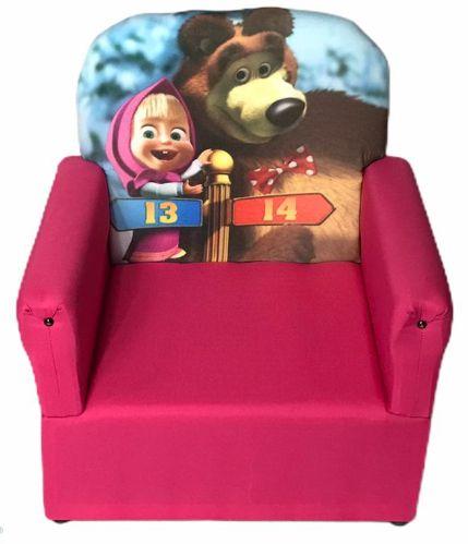Mini Sofa Infantil Marsha e o Urso