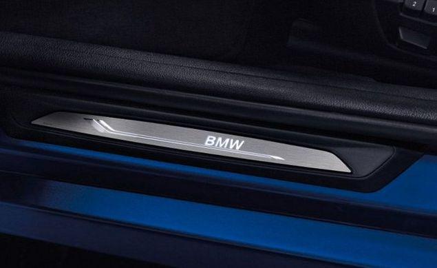 Friso Decorativo - BMW