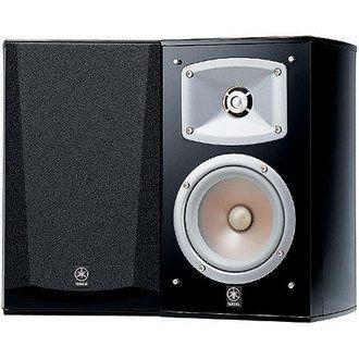 Caixa de Som Yamaha NS-333 (Preço do par) Consulte-nos sobre frete grátis