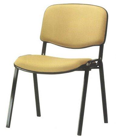 Cadeira Empilhável para Auditórios Linha Hotel Auditório Amarelo
