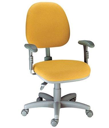 Cadeira Gerente com Back System Linha Confort Plus Amarelo