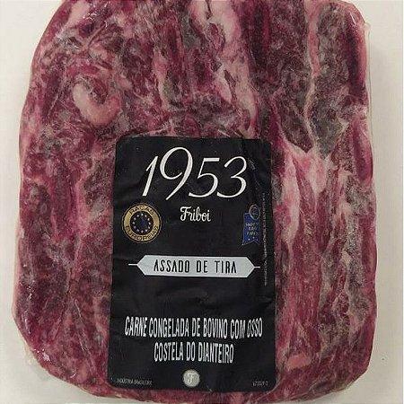 Assado de Tira Bovino 1953 (Costela do Dianteiro) Congelado 900g
