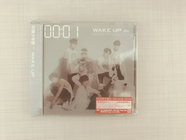 Wake Up Limited Edition B