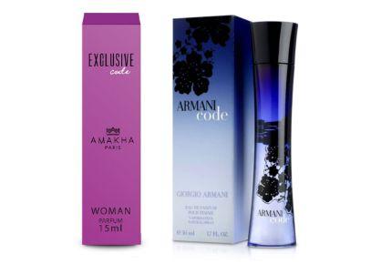 Perfume - Exclusive Code (Ref. Armani Code)