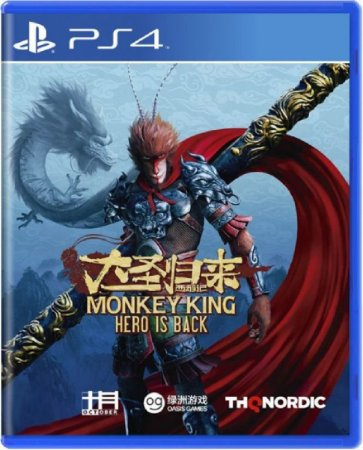 Jogo Monkey King Hero Is Black - Ps4 Mídia Física Usado