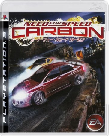 Jogo Need For Speed Carbon - PS3 Mídia Física Usado
