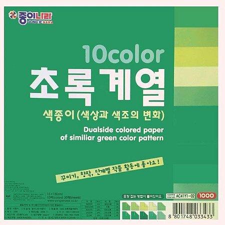 Papel P/ Origami 15x15cm Lisa Dupla-Face10 Color Verde (AC41Y1-02) (30fls)