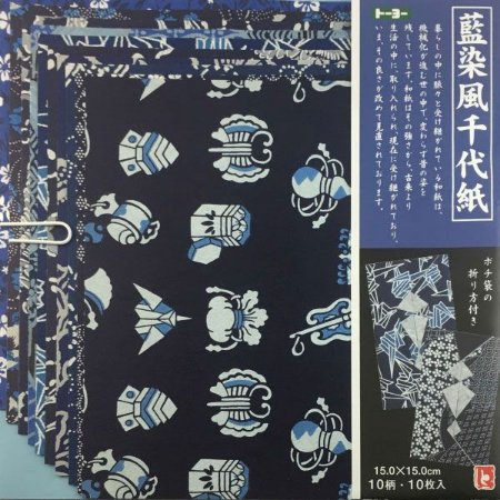 Papel P/ Origami Estampado Face Única Washi 014002 (10fls)