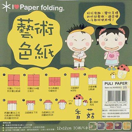 Papel P/ Origami Face Única 12x12cm NWB002 (20fls)
