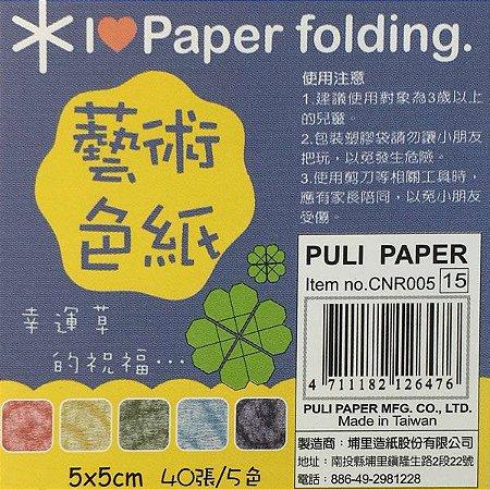Papel P/ Origami 5x5cm Dupla Face CNR005 (40fls)