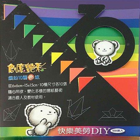 Papel Para Origami 10 Tamanhos GT4002 (100fls)