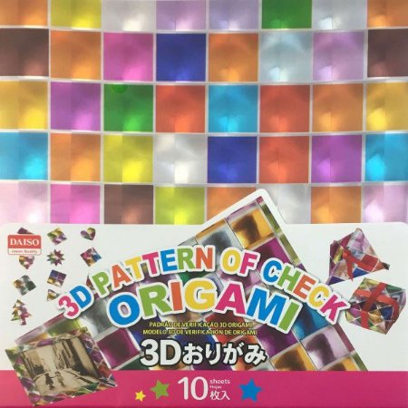 Papel P/ Origami 15x15cm Face Única 3D Xadrez Colorido No. 17 (10fls)