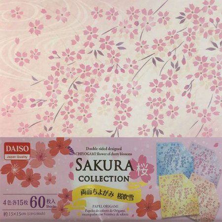 Papel de Origami 15x15cm Dupla-Face Estampada Sakura Collection G-039 1 (60fls)
