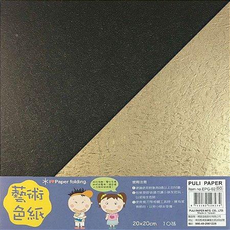Papel P/ Origami 20x20cm Dupla Face EPG-02 (10fls)
