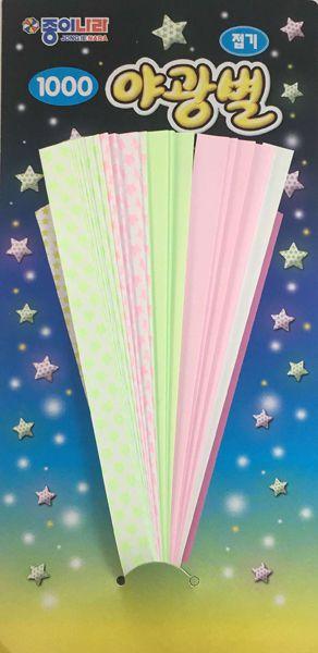 Papel p/ Origami 15x0,9cm Noctilucence Star DH10K3 (50fls)