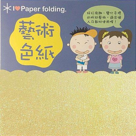 Papel para Origami 10x10cm Face Única Amarelo Iridescente EC25 (15fls)