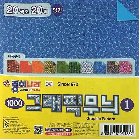 Papel P/ Origami 15x15cm Dupla-Face Estampado Graphic Pattern AEH00159 (20fls)