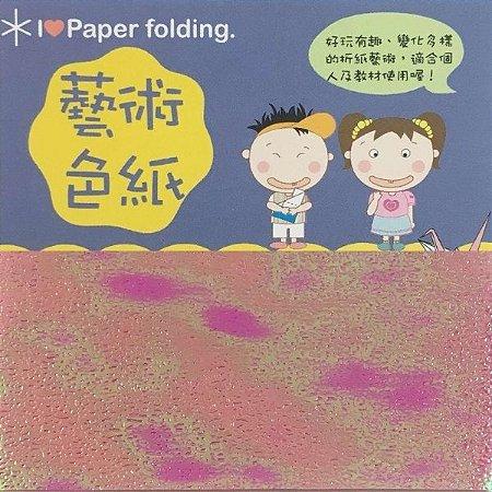 Papel P/ Origami 10x10cm Face Única Texturizado EC25 Rosa Escuro Iridescente (15fls)