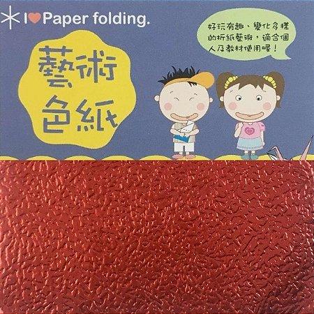 Papel p/ Origami 10x10cm Face Única Vermelho Metálico EC25 (15fls)