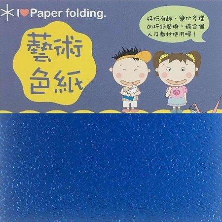 Papel p/ Origami 7x7cm Face Única Azul Metálico EC20 (20fls)