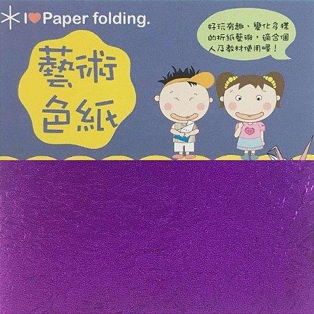 Papel p/ Origami 10x10cm Face Única Roxo Metálico EC25 (15fls)