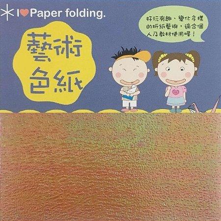 Papel p/ Origami 7x7cm Face Única Vermelho Iridescente EC20 (20fls)